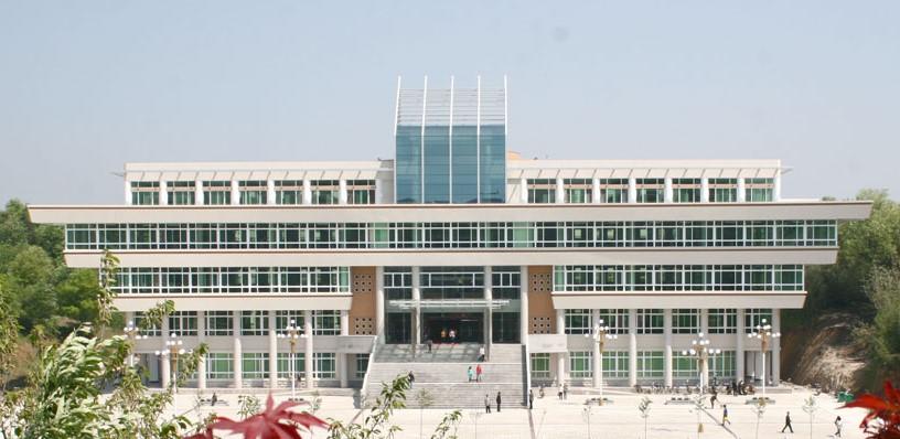 信阳师范学院